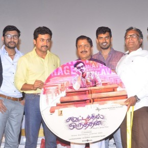 kootathil-oruthan-movie-audio-launch-stills-5