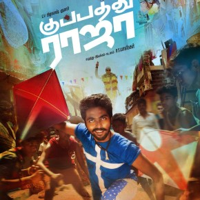 Kuppathu Raja First Look