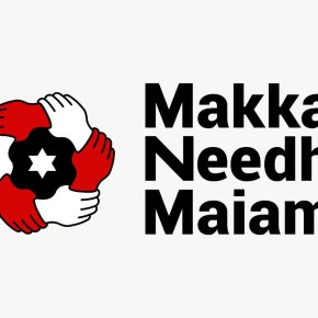 "Kamal Haasan Party name as ""Makkal Needhi Maiyam"""