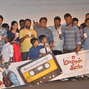maaveeran-kittu-movie-audio-launch-stillls-1