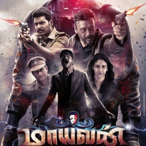 Maayavan-Movie-First-Look-Poster