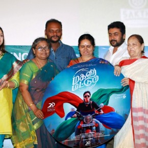 Magalir-Mattum-Audio-Launch-Stills-17