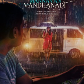 mannavan-vanthanadi-movie-poster