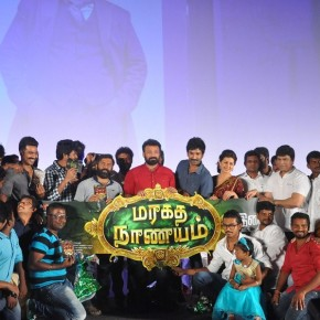 Maragatha Naanayam Movie Audio Launch (1)