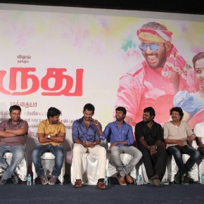 Marudhu-Movie-Press-Meet-Photos-20