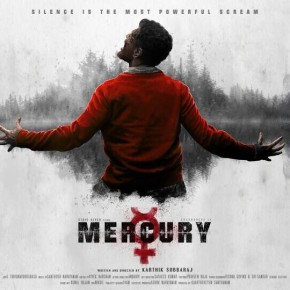 Mercury Movie First Look