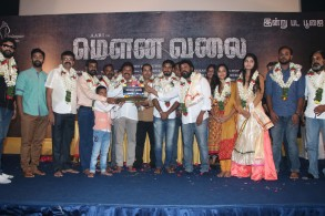 Mouna Valai Movie Launch Stills