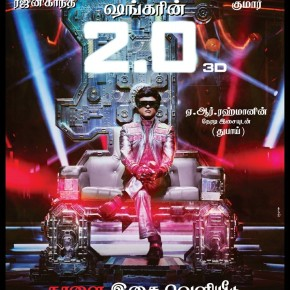 Music of 2Point0 Movie Releasing Tomorrow (2)