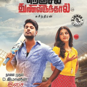 Nenjil Thunivirundhal Audio From Tomorrow