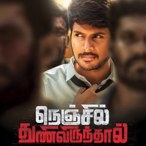 Nenjil Thunivirundhal First Look (1)