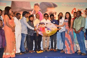 Neri-Movie-Audio-Launch-Stills-18