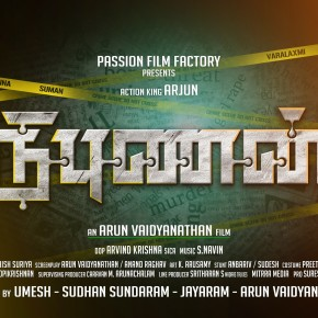 Nibunan Movie Posters (4)