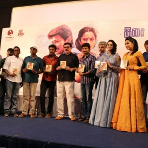 Nimir Audio Launch Photos
