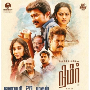 Nimir Movie From Jan 26th release