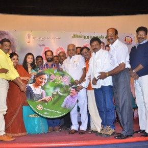oru-tharam-udhayamagirathu-movie-audio-launch-stills-26