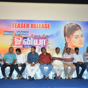 Oviyavitta-Yaaru-Movie-Teaser-Launch-Stills-8