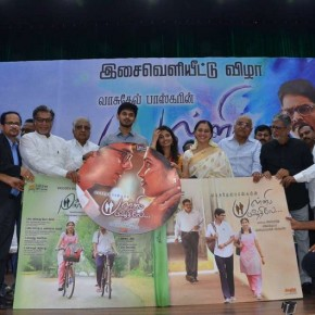 Palli-Paruvathilae-Movie-Audio-Launch-Stills-18