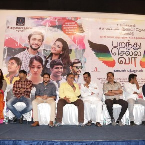 parandhu-sella-vaa-movie-release-press-meet-stills-23