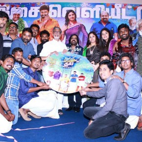 Pathungi Payanum Thala Audio Launch Stills