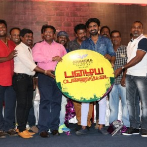 pazhaya-vannarapettai-movie-trailer-launch-stills-20