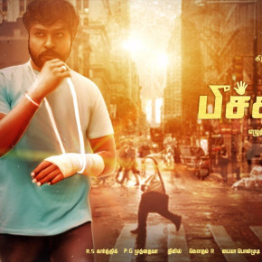 Peechaankai-Movie-First-Look-Poster1
