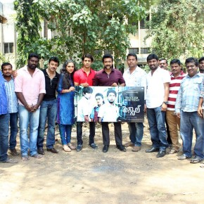 Pencil Movie Trailer Launch By Suriya