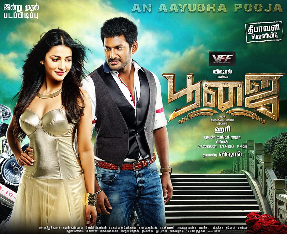 Chennai365 | Poojai Tamil Movie Stills | Chennai365 Poojai Tamil Movie