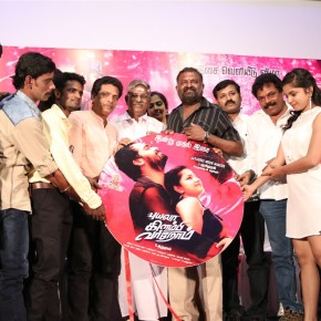 puyalakilambivarrom-movie-audio-launch-stills-4