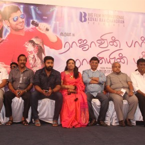 Rajaavin-Paarvai-Raniyin-Pakkam-Audio-Launch-Photos-14