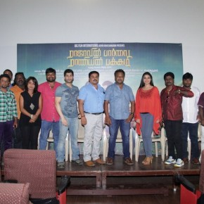 Rajavin-Paarvai-Raniyin-Pakkam-Press-Meet-Photos-12