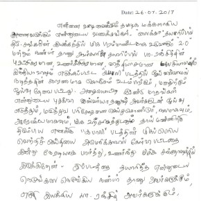 Rajinikanth thanks fans (2)