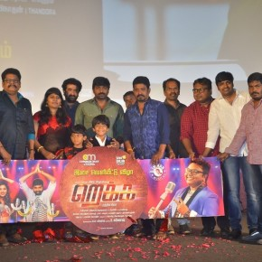 rekka-audio-launch-stills-6