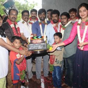 Rekka Tamil Movie Pooja Gallery (42)