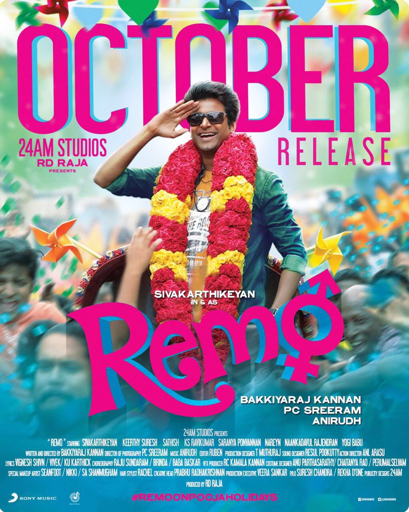 Chennai365   Remo Movie Stills   Chennai365