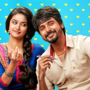 Remo-Movie-Stills-1