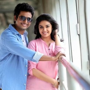 remo-movie-stills-4