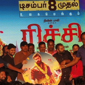 Richie Audio Launch Stills