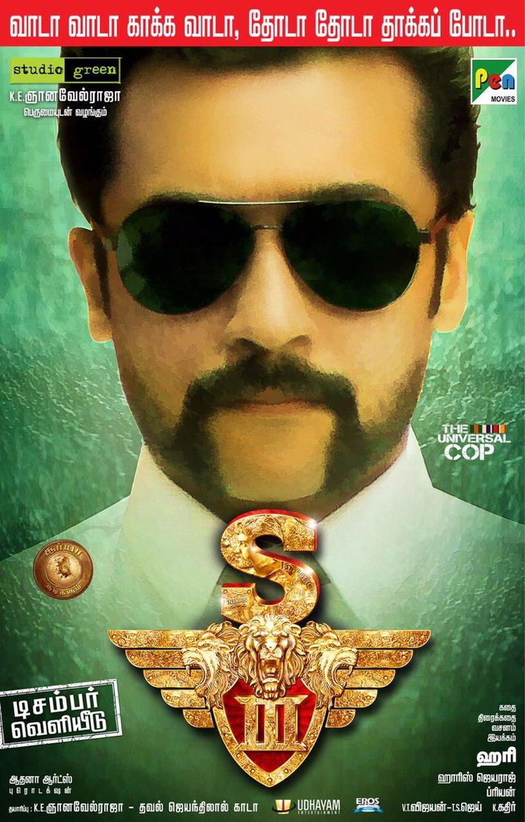 Telugu cinema etc  Telugu movie website  idlebraincom