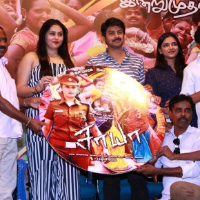 saaya-movie-audio-launch-stills-17