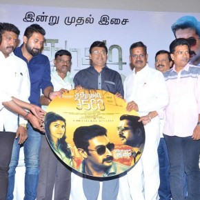 Sathura-Adi-3500-Movie-Audio-Trailer-Launch-Stills-11