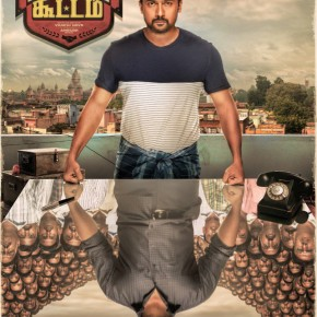 Thaana Serndha Koottam Second Look