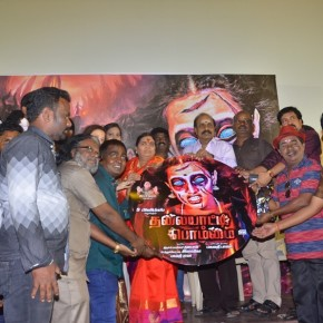 thalaiyatti-bommai-movie-audio-launch-gallery-19