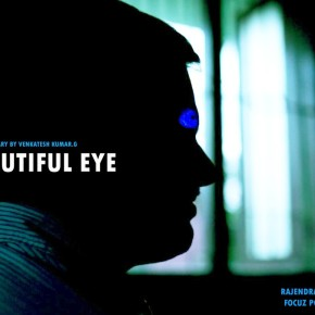 The Beautiful Eye Poster and Press Release (1)