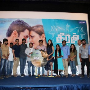 Theeran Adhigaaram Ondru Audio Launch Stills