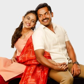 Theeran Adhigaaram Ondru Movie Stills