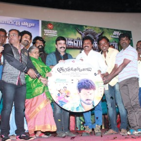 Thennindian-and-Soorathengai-Movie-Audio-Launch-Stills-26