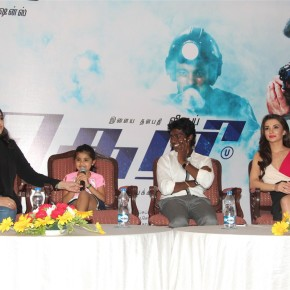 Theri Movie Press Meet Photos