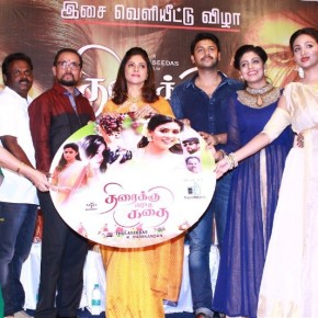 thiraikku-varadha-kadhai-movie-audio-launch-stills-41