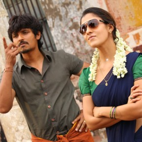 Thirunaal Movie Stills (6)