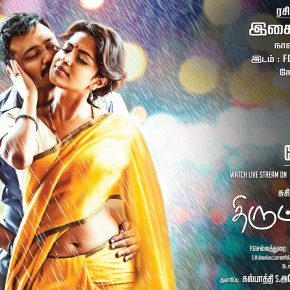 Thiruttu-Payale-2-Movie-Audio-release-posters-2